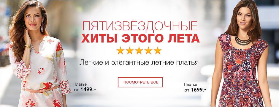 Интернет Магазин Прикольной Одежды